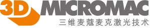 3D-Micromac Logo_China_Laser Technology